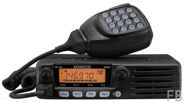 Kenwood TM-281E VHF 2M FM Transceiver