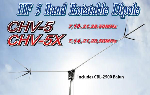 Comet CHV-5X Kompakt 40/20/15/10/6m Band HF-Stationsantenne nur 4m lang