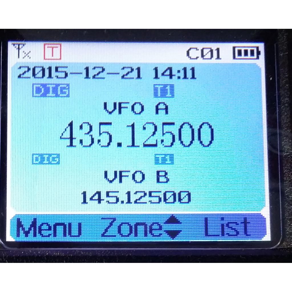 AnyTone AT-D868UV Dualband DMR/FM Funkgerät mit GPS - 3100 mAh Akku