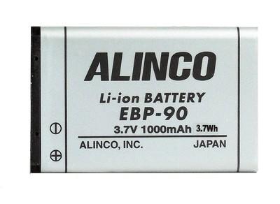 ALINCO EBP-90 Akku (Li-Ion) für DJ-FX-446