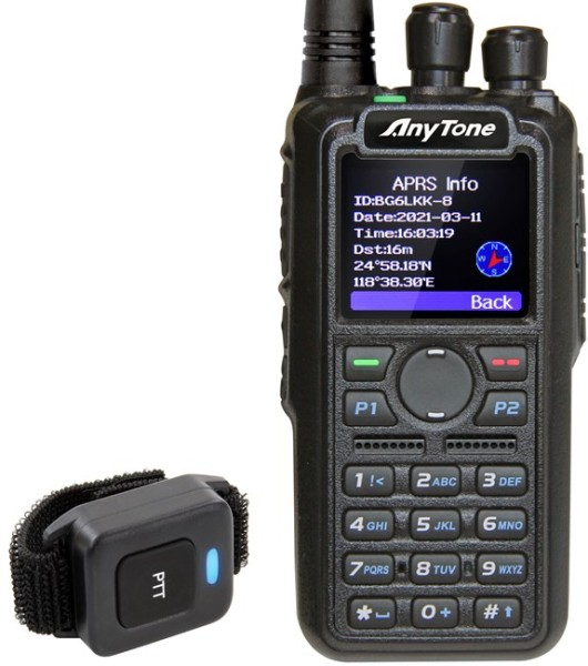 Anytone AT-D878UVII V2 PLUS DMR APRS GPS Bluetooth