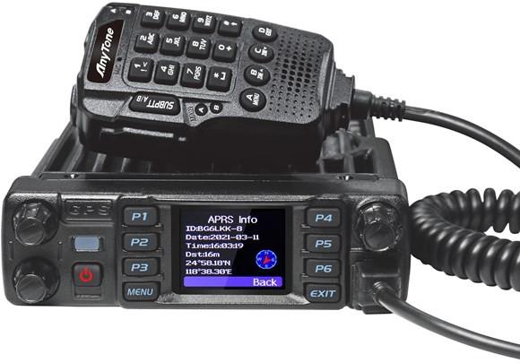 AnyTone AT-D578UV PLUS AIR FM/DMR Twin Bander mit Bluetooth Mobilfunkgerät