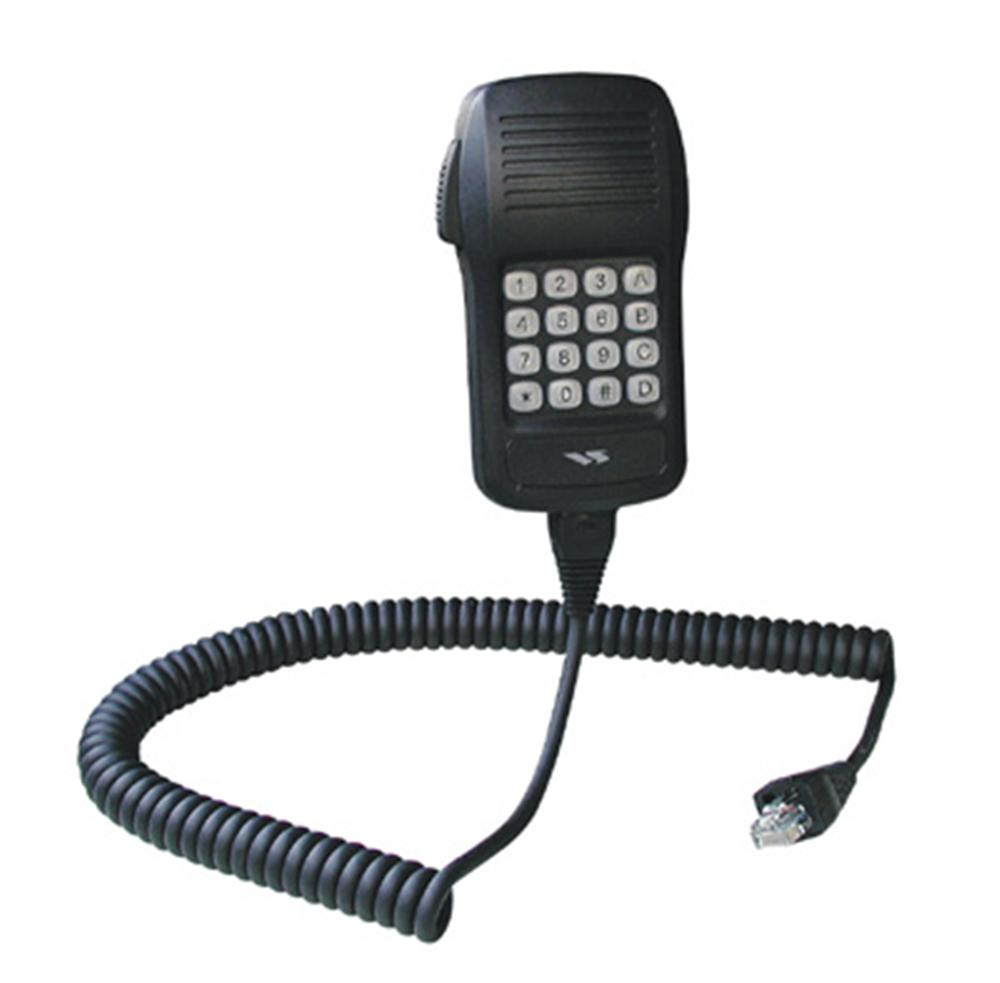 yaesu mh 64a8j remote control 16 keypad handmikrofon f r u a vx 2100 vx 2200 vx 4200. Black Bedroom Furniture Sets. Home Design Ideas