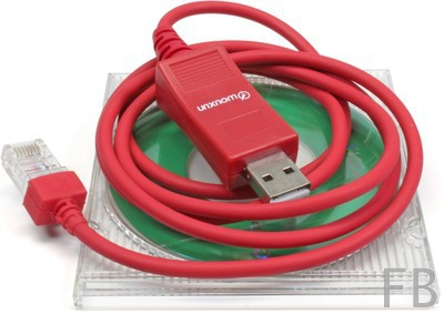 Wouxun Programmierkabel USB für KG-UV-920P/KG-UV-950P