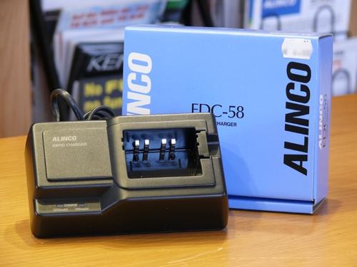 Alinco EDC-58