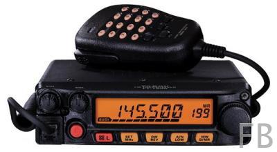 Yaesu FT-1900E 2m Band FM Mobiltransceiver mit 55 Watt Sendeleistung
