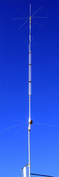 Cushcraft R9 Vertikalantenne für 6,10,12,15,17,20,30,40 und 80m