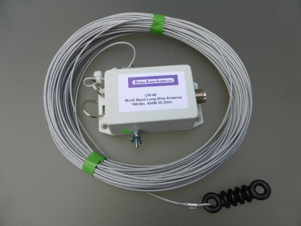 Sigma LW-40 ca. 40m lange endgespeiste KW-Drahtantenne für 160m bis 6m Band