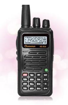 Wouxun KG-816E-UHF 70cm Band Handfunkgerät 400-470 Mhz