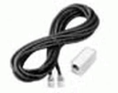 Icom OPC-1156 Separationskabel